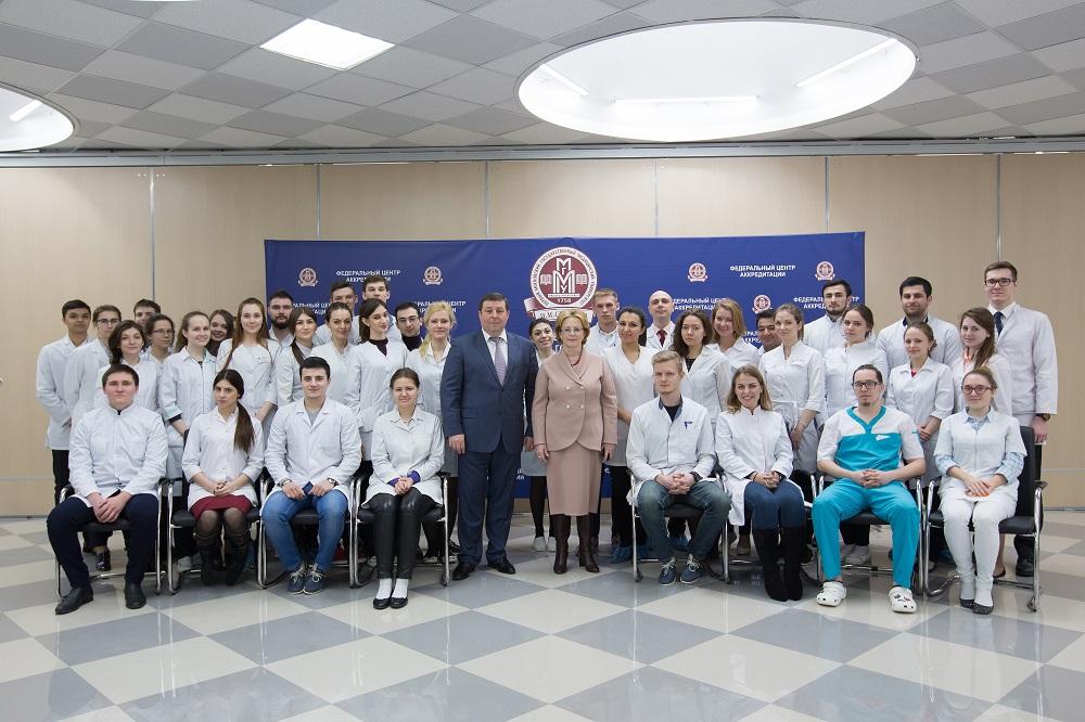 Им сеченова государственная медицинская академия приемная комиссия сдача металлолома цены в Лукьяново